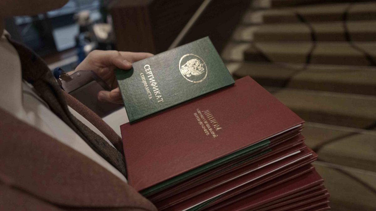 Дипломы и сертификаты по специальности «Косметология»